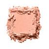 Shiseido InnerGlow CheekPowder, 05 Solar Haze (4g)