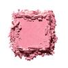 Shiseido InnerGlow CheekPowder, 04 Aura Pink (4g)