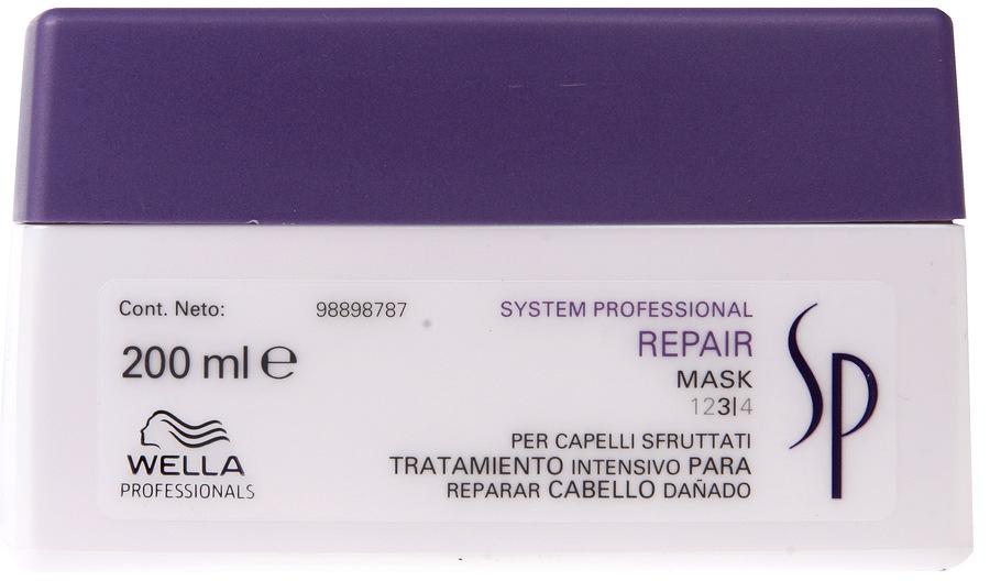 Wella SP Repair Mask (200 ml)