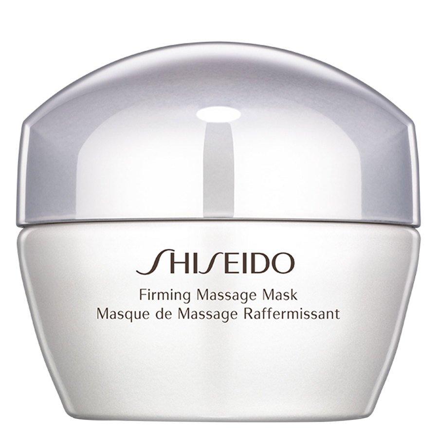 Shiseido Essentials Line Firming Massage Mask (50 ml)